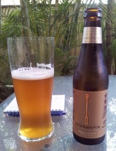 endeavour reserve pale ale 2012
